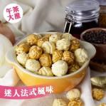 onionproduct